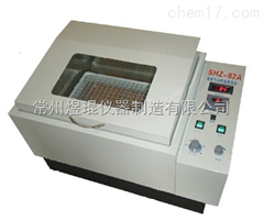 SHZ-85DF大容量恒溫振蕩器