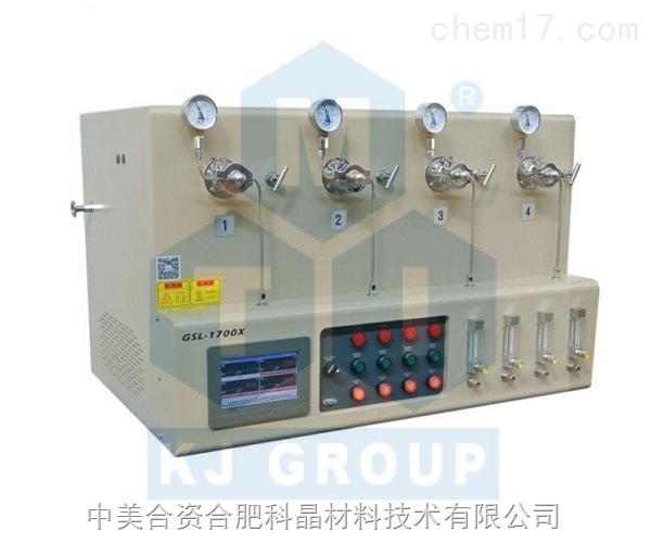 小型4通道管式炉(炉管直径25mm,温度1700℃)