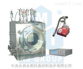 VTC-5RFI薄膜研究5靶頭等離子射頻磁控濺射儀