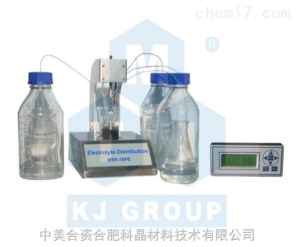 全自动液体分装仪(18个端口)(针对于电解液的研究)