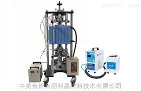 OTF-1700X-RHP4(溫度真空快速熱壓爐(VRHP)