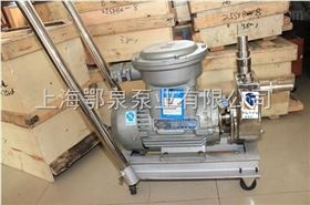 HBFX小推车自吸泵小型不锈钢移动式自吸泵