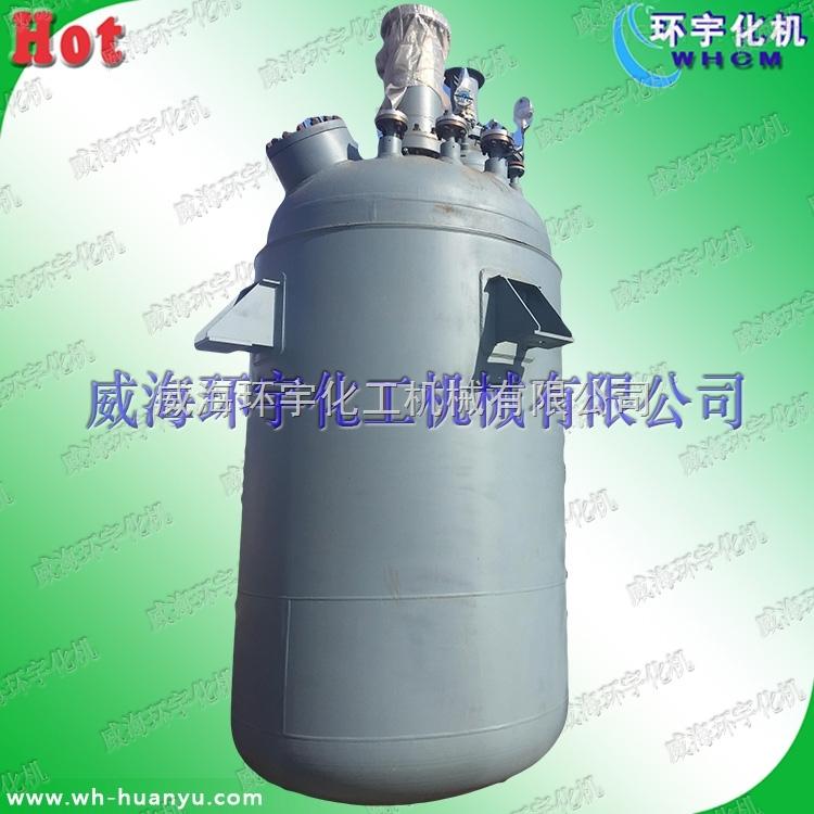 12000L镍合金复合板反应釜,蒸汽加热反应釜
