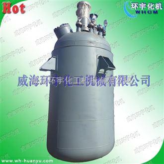 GSH-15000L镍材N6复合板压力容器  磁力密封反应釜