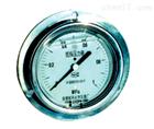 YN-150B耐震壓力表