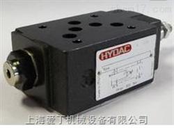 HYDAC贺德克先导式减压阀北京一级