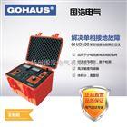 GHJD100架空线小电流接地故障定位仪