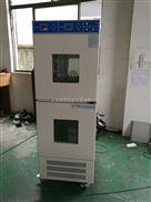 广州  双层BOD微生物培养箱