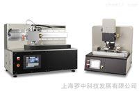 KK-01/02/03KES-KK-01/02/03 划痕测试仪