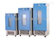 MJ-250-I霉菌培養箱