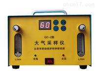 QC-2北京劳保所大气采样仪空气采样器