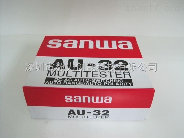 日本三和au-32指针式万用表