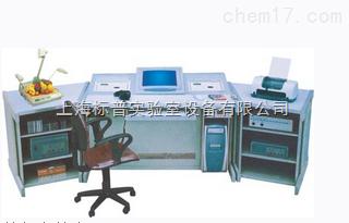 多媒体语言学习系统(AACV级)|多媒体语言实验室设备
