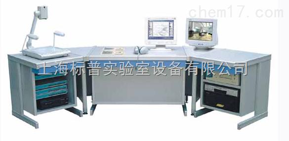数字语言学习系统|多媒体语言实验室设备