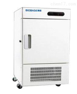 50L立式零下80度低温冰箱