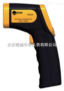 HT1C-TM330泰克曼红外测温仪