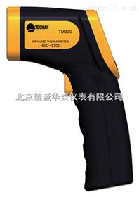 HT1C-TM330泰克曼紅外測溫儀