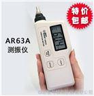 GM63A测振仪振动检测仪厂家
