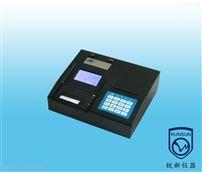 5B-6D氨氮測定儀