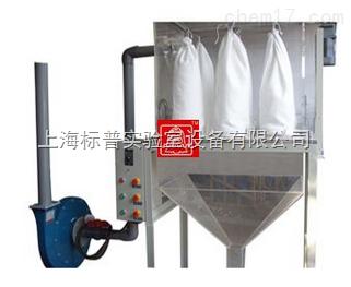机械振打袋式除尘实验装置 环境工程学实验装置