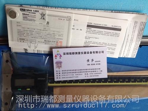 原装销售三丰Mitutoyo数显深度卡尺571-202