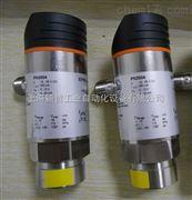 PN3004 IFM压力传感器上海有现货