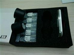COY31-Z/51506784德國E+H溶解氧配件包COY31-Z/51506784