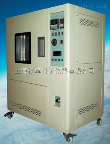 PCB专用热油试验机 热油试验箱
