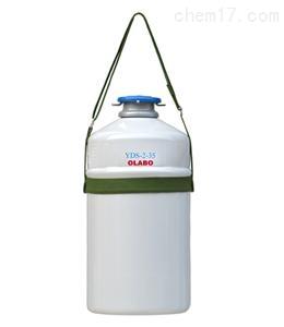 欧莱博储存型液氮罐 便携式