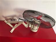 樂清FB防爆搖頭扇-防爆軸流風機生產-供應商