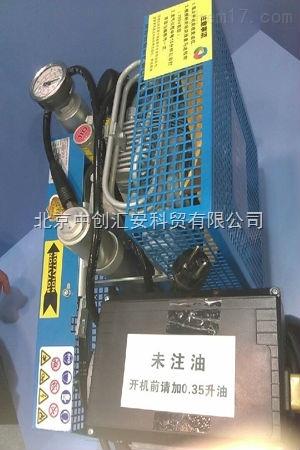 科爾奇220V潛水消防用空氣填充泵壓縮機
