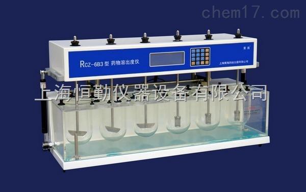 六杯智能药物溶出度仪RCZ-6B3