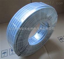 耐溫400度高溫電伴熱帶廠家