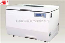 NRY-211浙江 台式全温摇床