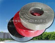 北京中海華光DBR、ZBR自控溫電加熱帶
