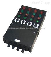 BXK8030防爆防腐控制箱-户外三防控制箱直销