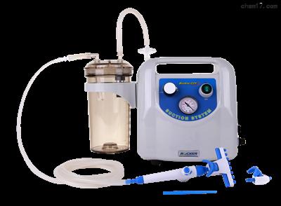 【洛科仪器】BioVac 225 plus 可携式废液抽吸系统/吸引器