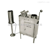 酸雨采样器-环保设备