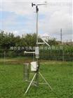 HY.QX-1华禹自动气象站