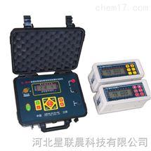 XC/SL-2818埋地管道防腐层探测检漏仪厂家