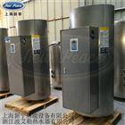 90kw電熱水器
