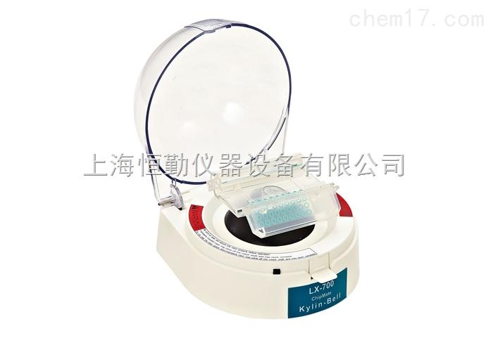 微型玻片离心机LX-700