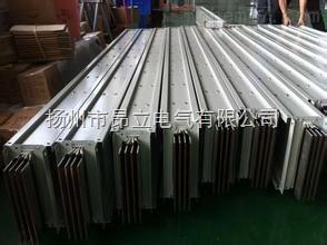 CMC4-1000A密集型封闭母线槽(低压)