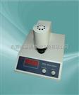 LT7043A白度仪