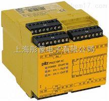 PILZ安全继电器774300