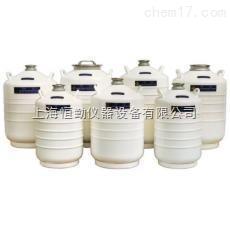 金凤液氮罐YDS-30-125