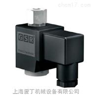 GSR反应阀德国原装正品