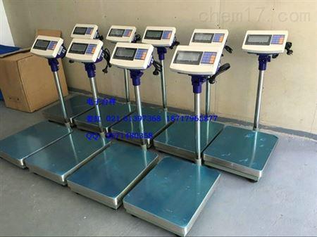 tcs-200kg电子台秤,淄博200公斤电子秤