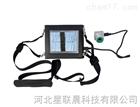 XC/HC-CK1010.02mm~2.00mm裂缝宽度观测仪/l裂纹测深仪