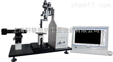 XG-CAMB中英文版接觸角測量儀
